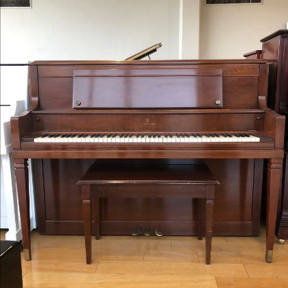 /pianos/used-inventory/model-4510-373324